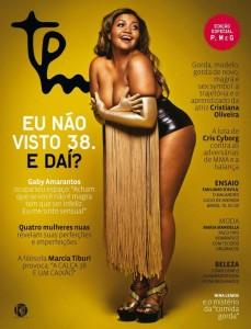 gaby-amarantos-a-estrela-da-capa-da-revista-tpm-de-agosto-carisma-simpat